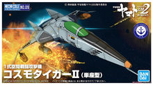 Bandai Space Battleship MECHA COLLECTION TYPE 1 SPACE ATTACK FIGHTER COSMO Action Figures Assemble Model Kits toy(China)
