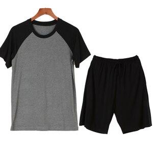 Image 5 - 2020   Sexy Male Pajamas Men Pajama Shorts Pijama Hombre 8159