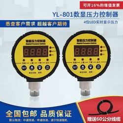 Intelligent Digital Pressure Controller Electronic Pressure Switch Fluid Adjustable