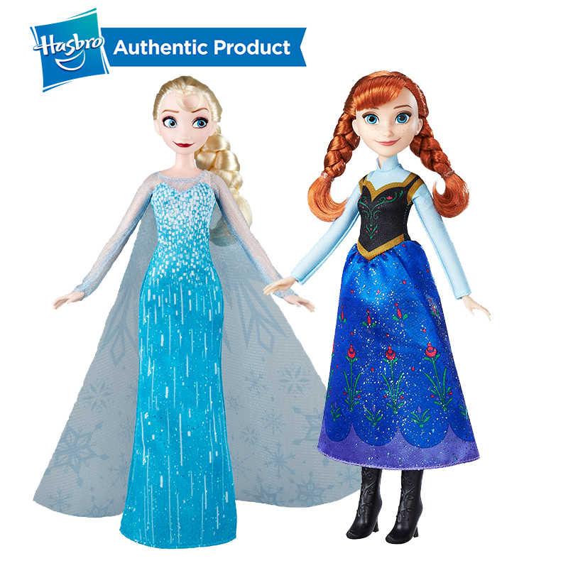 Hasbro Disney Princess 11 Inch Royal Shimmer Mulan Belle Ariel Cindy Elsa Anna Anak Gadis Mainan Koleksi Boneka Model Ulang Tahun hadiah