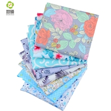 Shuanshuo New Blue Series Twill Cotton Fabric,Patchwork Cloth,DIY Sewing Quilting Fat Quarters Material For Baby&Child 8pcs/lot