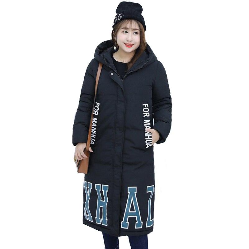 Super large size 8XL   Parkas   women 2019 winter Cotton jacket Print thicken warm tops Hooded coat female Down cotton jackets A2320