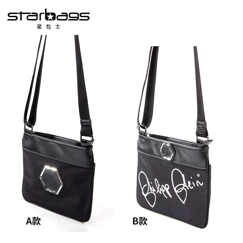 European and American popular logo starbags pp single shoulder bag slanting cross-bag male and female Korean version of the authEuropean and American popular logo starbags pp single shoulder bag slanting cross-bag male and female Korean version of the auth