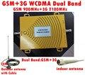 Conjunto completo GSM 900 Mhz + 3G W-CDMA 2100 MHz de Doble Banda GSM 3G Repetidor de Señal de Refuerzo, 2G 3G Repetidor de Señal de Teléfono Móvil GSM Antena