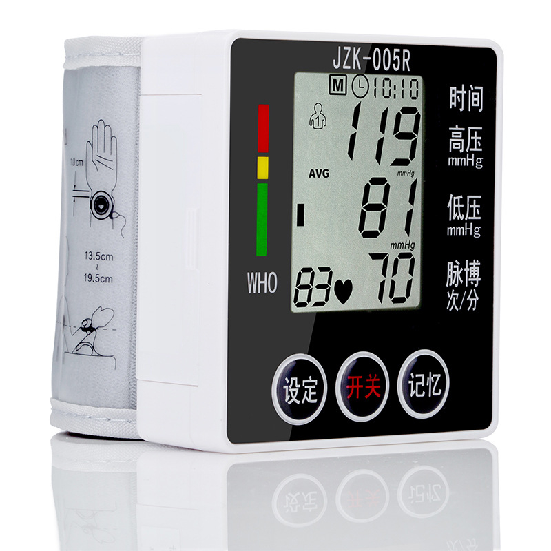ФОТО Digital Blood Pressure Monitor Heath Care Device Heart Rate LCD Displayscreen Arm Blood Pressure Pulse Scan Machine