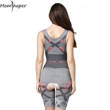 Postpartum Waist Trainer Corset Body Shaper with Bum Lifter Panties