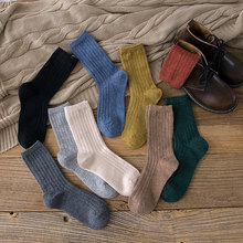 Autumn and Winter New Thickened Medium Tube Woolen Socks for Women Warm Pure Color
