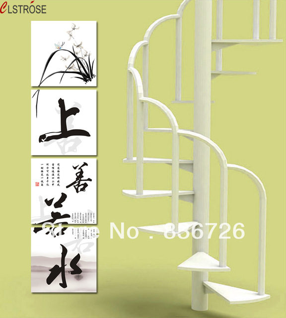 ୧ʕ ʔ୨CLSTROSE 4 Pieces Canvas Wall Art Chinese Calligraphy Modern ...
