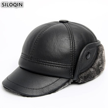 SILOQIN Winter Mens Earmuffs Hat Genuine Leather Warm Velvet Thick Cowhide Baseball Caps For Men Anti-cold Hats