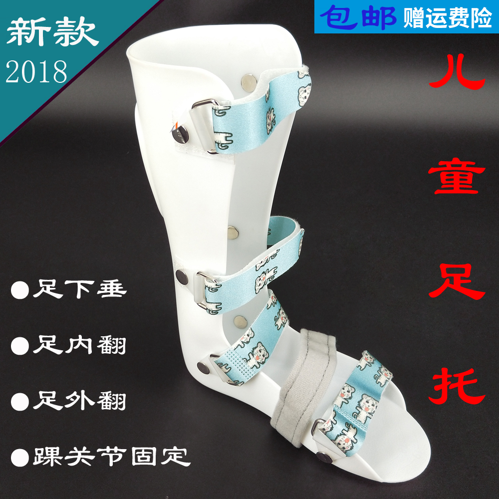 Kids Ankle Foot Sprains Braces Child Foot Drop Orthosis Ankle Fracture Rehabilitation Ligament Tear Talipes Varus Valgus Support free shipping foot drop leashes ankle footdrop orthosis man woman foot drop orthotics leashes summer foot ankle orthosis cheap