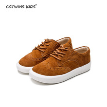 CCTWIN KIDS spring baby oxford shoe sneaker child genuine leather shoe boy brand shoe girl fashion shoe rome black brown F369