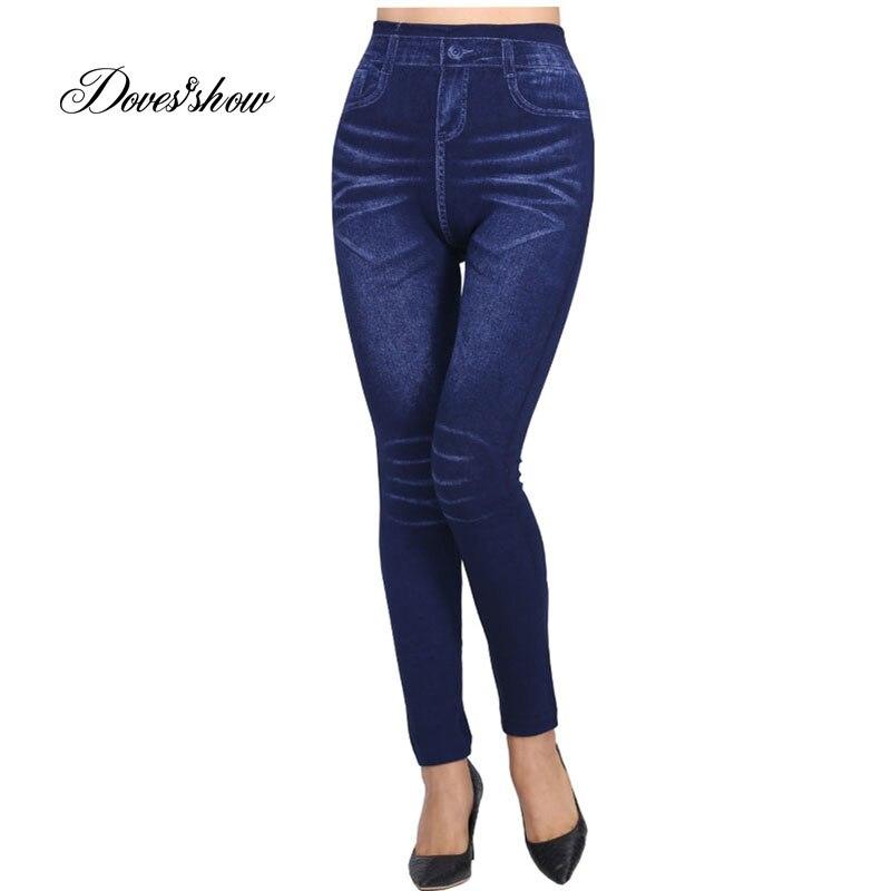 Slim Women Seamless Leggings Faux Denim Jeans Spring Summer Solid Printing Leggings Casual Ankle Length Pencil Pants Thin Fleece