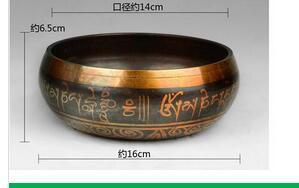 Ciotola Di Meditazione Tibetana   14 Cm MEDITAZIONE GUARIGIONE GENUINO GLORIOSA YOGA OLD RARO TIBETANA SINGING BOWL Rame Bronze All'ingrosso Ciotole Attacco Prezzo Di Fabbrica