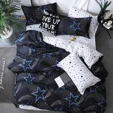 Duvet Cover Sets 3 / 4pcs