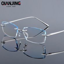 Men Fashion Glasses Titanium Rimless Eyeglasses Frame Diamon