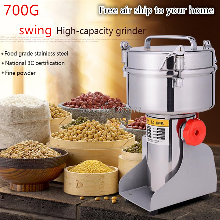 18 free ship 700G Swingsoybean sesame grain chili Grinder Food Pulverizer aniseed Food herb Mill Grinding power machine free ship 2000g swing soybean sesame grain chili grinder food pulverizer aniseed food herb mill grinding power machine