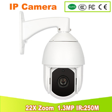 YUNSYE NEW ip camera 1.3MP 1/3 CMOS chip PTZ camera freeshipping 1.3MP PTZ CAMERA IR:250M onvif2.0 p2p ip High speed ball 960p