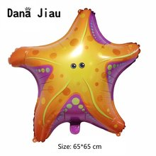 65*65cm Big Starfish Sea Animal Mermaid Foil Balloons Birthday Party Baby Shower Decorations Balloon Holiday Party Pentagram Toy(China)