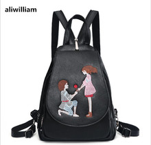 Aliwilliam Новинка 2017 года рюкзак женский диких ретро Вышивка прилив дамы рюкзак многофункциональный Вышивка Крестом Пакет Колледж стиль женская сумка