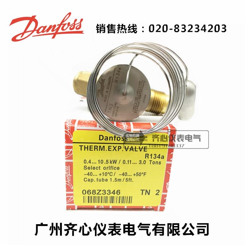 Original authentic thermal expansion valve TN2 068Z3346 Cold storage expansion valve R134a цена и фото