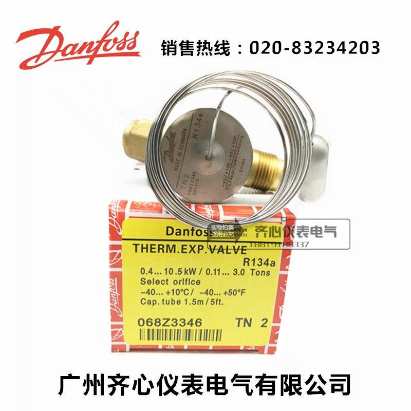 Soupape de dilatation thermique authentique dorigine TN2 068Z3346 soupape de dilatation frigorifique R134aSoupape de dilatation thermique authentique dorigine TN2 068Z3346 soupape de dilatation frigorifique R134a