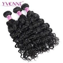 Yvonne Italian Curly Brazilian Virgin Hair 1 3 Bundles Human Hair Weave Natural Color