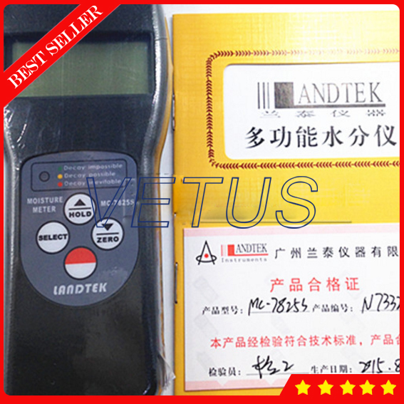 MC-7825S Digital Humidity machine for wood moisture meter next 7825
