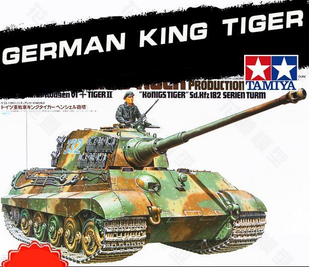 Tobyfancy Tamiya 1/35 German King Tiger Tank Production Turret Military Miniature Ready to Assembly Model Kit цена