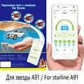 Starline A91 двухсторонняя Автомобильная сигнализация A 91, мобильный телефон, контроль автомобиля, Gps, автомобильное двухстороннее противоугонно...