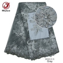 High quality french lace fabric tulle net lace fabric bridal party dress embroidery voile lace fabric with stones BGW-31