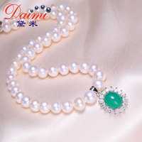 DAIMI Nearly Round Pearl Necklace 925 Silver Necklace 8 9mm Freshwater Pearl Necklace Gift For M