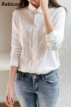 White Blouse Women Work Wear Button Up Lace Turn Down Collar Long Sleeve Cotton Top Shirt Plus Size S-XXL blusas feminina