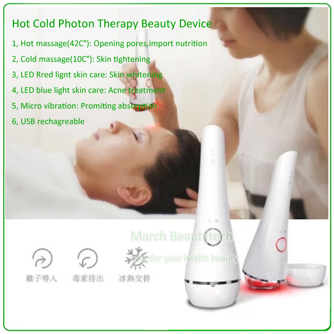 Portable Hot Cold Facial Beauty Massager Micro Vibration Red Blue Photon Light Therapy Skin Care Machine anti acne pigment removal photon led light therapy facial beauty salon skin care treatment massager machine