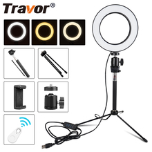 цена TRAVOR Photography Dimmable LED Selfie Ring Light Photo Studio Light With Phone Holder USB Plug Selfie stick Tripod For Youtube