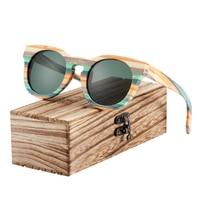 Ronde full - Bambou teinte verte - Vert foncé - Coffret en bois