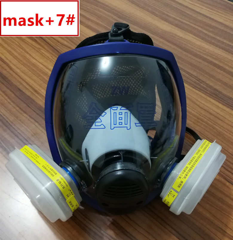 Event & Party Party Masks Careful Full Face Mask For 6800 Gas Mask Full Face Facepiece Respirator For Painting Spraying Free Shipping