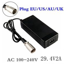 1 pc best price 29.4 V 2A charger 24 25.2 25.9 7 s Lithium battery pack of e-bike EU / AU US Plug