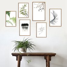 Tropical Plant Leaves Canvas Art Print Poster Nordic Green Wall Pictures Kids Room Large Painting No Frame