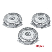 30 Pcs Replacement Shaver Blades Head for Philips SH50/51/52 Series 5000 HQ8 S5110 Shaving Heads Cutters Razor Blade