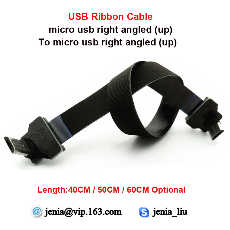 40CM 50CM 60CM Flexible Micro USB cable micro up angled male to micro up angled ffc super soft cable