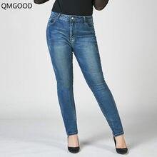 92bf3da4265 QMGOOD большой Размеры Для женщин джинсы 26-40 Высокая Талия лосины жира мм  сплошной карандаш брюки хлопок джинсовые Для женщин .