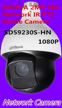 free shipping,DAHUA 2MP 30x Network IR PTZ Dome Camera 1080P Full HD IP High-speed Dome Camera SD59230T-HN replace SD59230S-HN