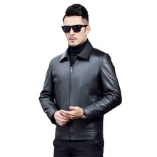 Men Spring Autumn Leather Jacket Casual Short Sheepskin Male Down Coats 2019 New Business Leisure Winter Large size Outerwear Y4(China)
