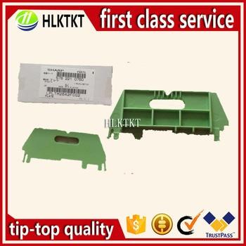 SHA*P AR163 AR200 AR2718 Rear Plate (Paper Stop) Original new AR2718 2818 2618 1818 209 163 3818 4818 1808