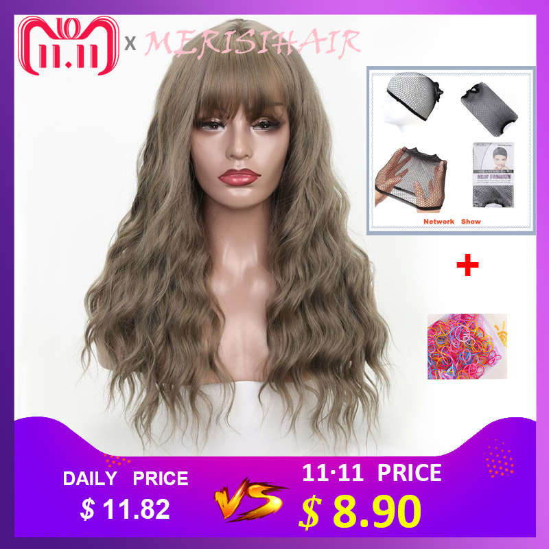 MERISI HAIR 26 Long Grey Brown Womens Wigs with Bangs Synthetic Wavy Wigs for Black Women African American