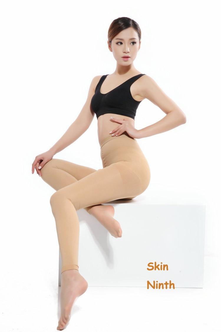 Skin-Ninth