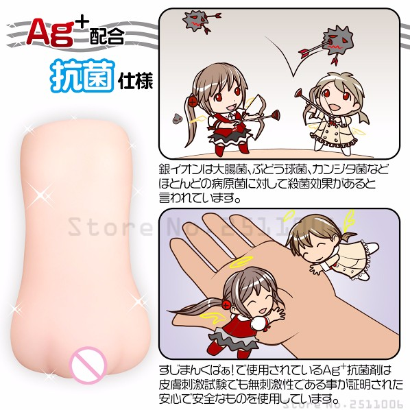 japanese Magic eyes silicone Vagina Skin, Real Pocket Pussy, Male Masturbation Cup, Sex Products, Adult Sex Toys for Men 19