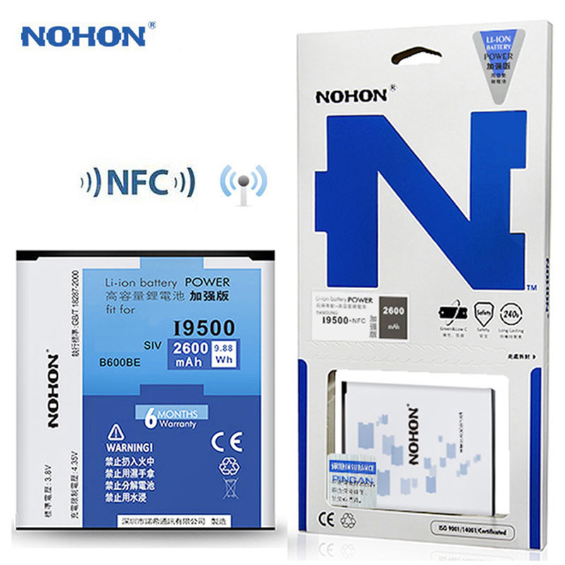 Original NOHON For <font><b>Samsung</b></font> GALAXY S3 S4 <font><b>S5</b></font> S6 S7 Battery High Capacity <font><b>Bateria</b></font> I9300 I9500 G900 SM-G920 SM-G9300 Retail Package image