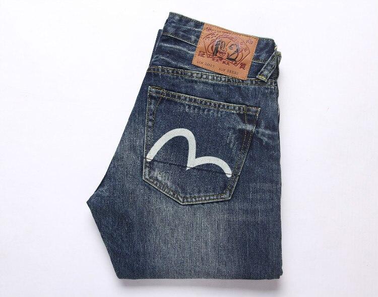 US $53.0 50% OFF Evisu Brand Biker Jeans Men Cool Hip Hop Trousers Male Casual Regular Straight Jeans Men's Button Long Pants 6180 in Jeans from Men's