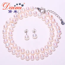 6-7MM Pearl Necklace Natural Round Pearl Earrings For Women Gift(China)